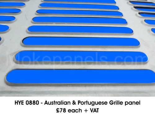 HYE-0880-AUSTRALIAN-PORTUGUESE-GRILLE-PANEL-1-1