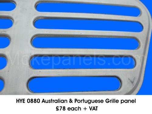 HYE-0880-AUSTRALIAN-PORTUGUESE-GRILLE-PANEL-2