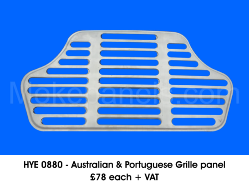 HYE-0880-AUSTRALIAN-PORTUGUESE-GRILLE-PANEL-3-1